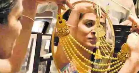 黄金价格下跌至44760卢比每10克 银得下来