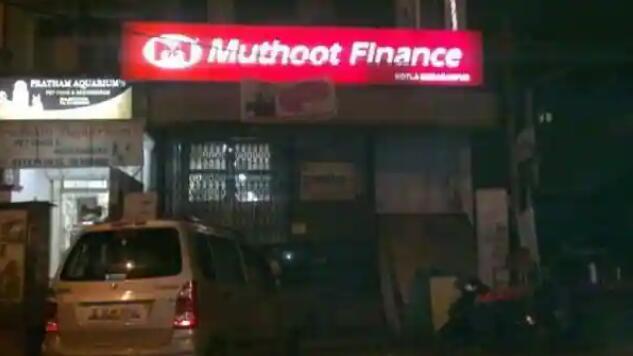 穆特胡特金融的黄金贷款前景乐观但子公司疲软