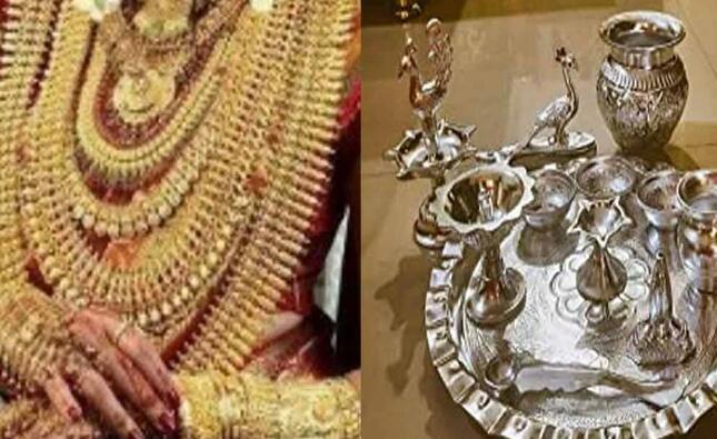 自古以来印度人民就将黄金视为一种资产