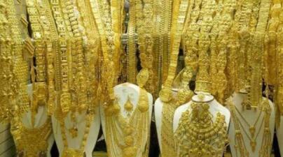 今日德里与金奈和加尔各答孟买的黄金价格