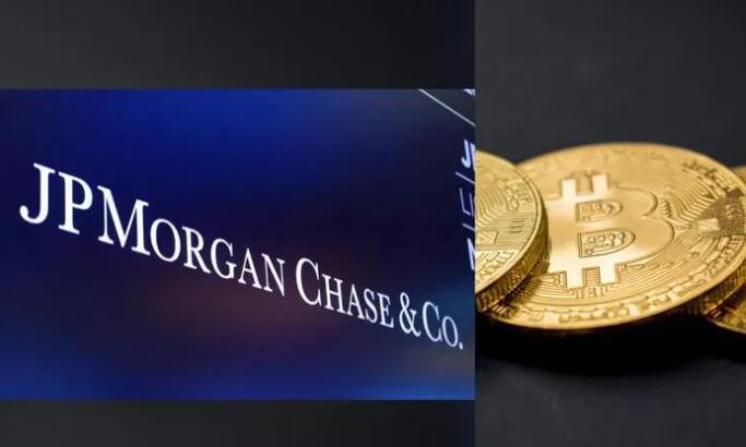 摩根大通支持比特币称加密货币比黄金更好的对冲